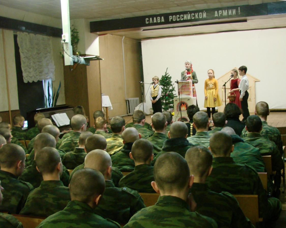 Концерт в воинской части 061