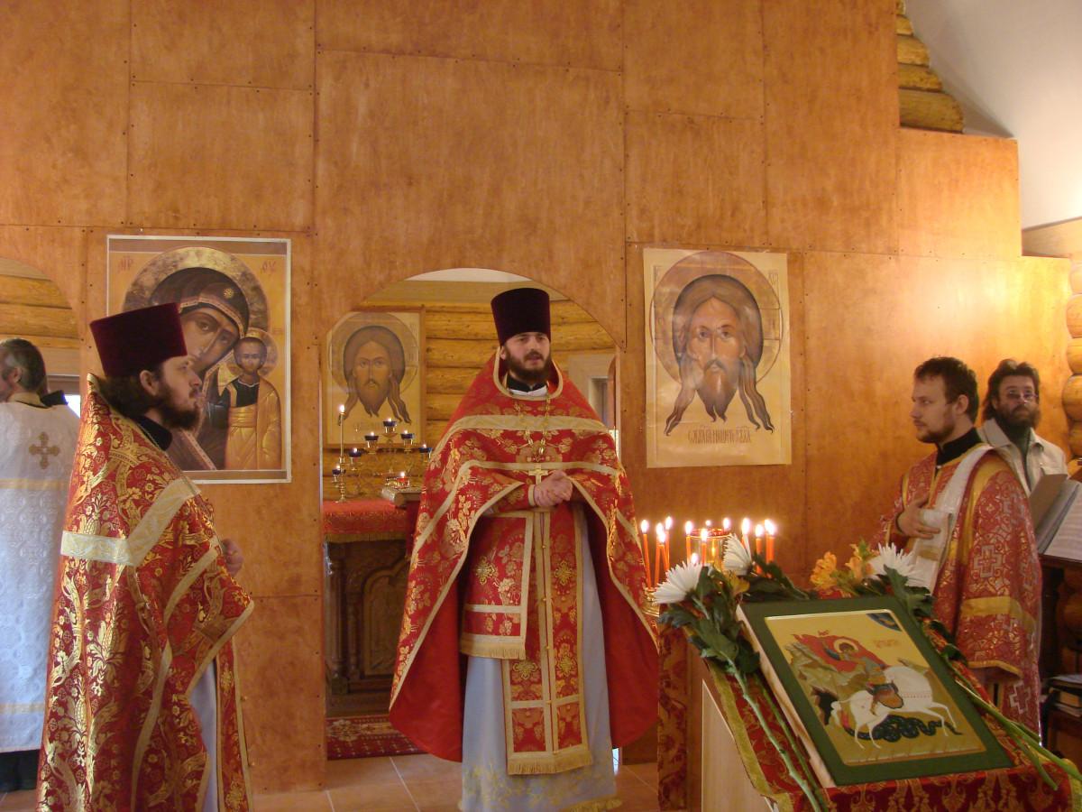 Геориевский храм 282