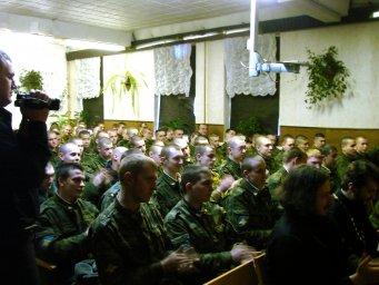 Концерт в воинской части 096