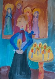 «Девочка в церкви» Прокудина Софья, 10 лет