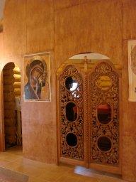 Геориевский храм 352