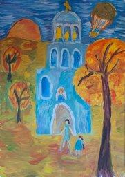 «Осенняя дорога в храм» Кожина Софья, 10 лет