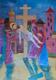 «Снятие со креста» Хардикова Маша, 10 лет, 2 место